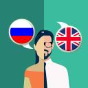 Russian-English Translator