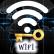 Wifi Şifre Kırıcı Prank