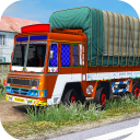 City Cargo Truck Driving 2021: Euro Truck Sim