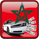 Plaque d'immatriculation Maroc