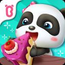 Little Panda's Bake Shop : Bakery Story