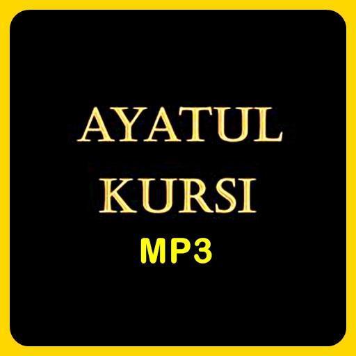 ayatoul koursiyou mp3 gratuit