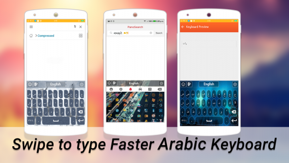Arabic Keyboard 2 0 Download APK for Android - Aptoide