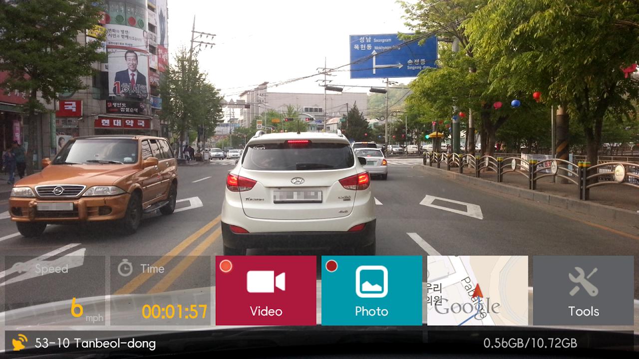 AutoBoy Pro screenshot 3