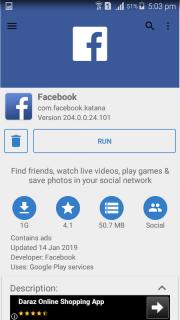 Play Store APK Extractor screenshot 3