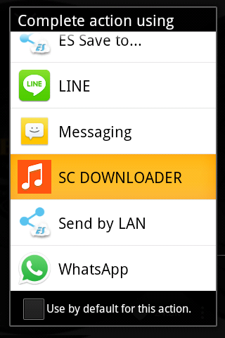 SoundCloud Downloader screenshot 1