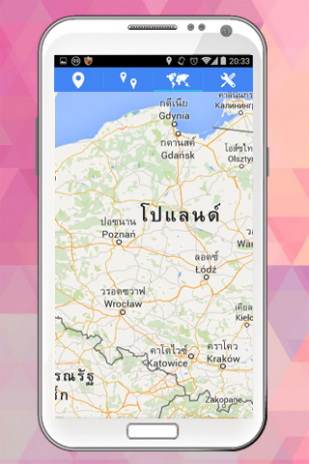 Satellite Map Live 1.0 Download APK for Android - Aptoide on android bluetooth, android lightning, android email, android wifi, android tv, android computer, android movie, android ipod, android 3g, android mobile, android charger, android home, android virus, android security, android samsung, android green, android commercial,