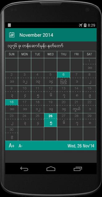 "for ""Free Downloads Myanmar Calendar 2015"" – Calendar 2015"