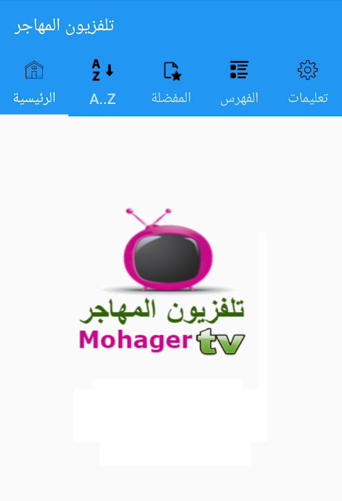 mohager tv
