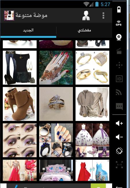 0eed2b404 يوميا موضة متنوعة للنساء 10.7.7 Download APK para Android   Aptoide