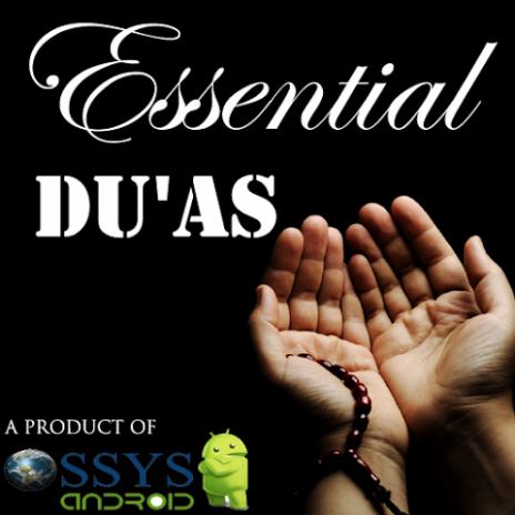 Duas :Essential Dua Collection 1 0 Download APK for Android