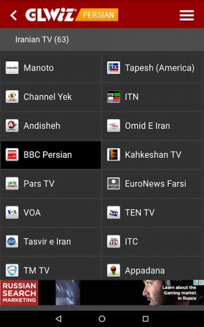 aptoide apk for android 2.3 6