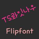 TSrightnow™ Korean Flipfont