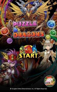 パズル&ドラゴンズ(Puzzle & Dragons) screenshot 11
