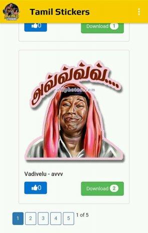 hero honda tamil song free download