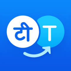 Hi Translate - Whatsapp translate, chat translator, English