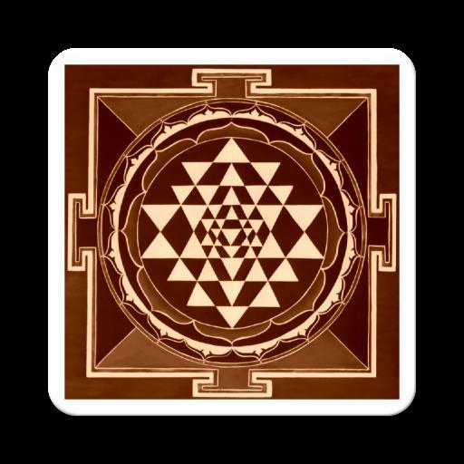Soundarya Lahari Meaning Epub