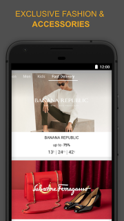 Zalando Lounge - Shopping club screenshot 7