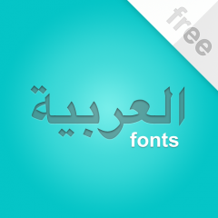 Flipfont New Arabic Font Style 1 6 Download APK for Android - Aptoide