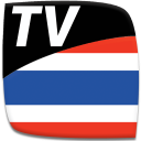 Thailand TV EPG Free