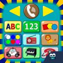 My Educational Phone
