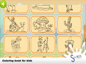 plants coloring book Screenshot