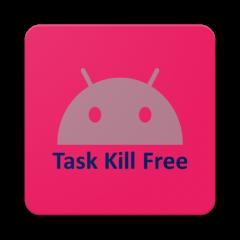 advanced task killer apk latest