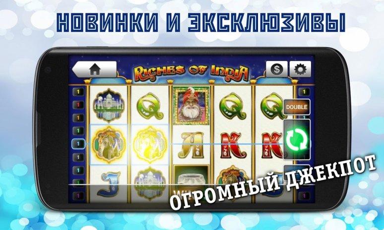 Онлайн казино paypal