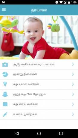 தாய்மை - Pregnancy Care Tips Tamil 1 0 2