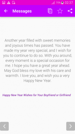 best new year messages 2017 screenshot 3