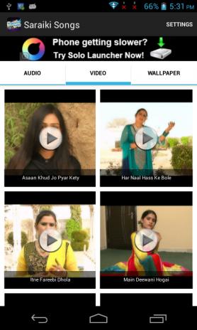 Saraiki Songs 1 8 Download APK for Android - Aptoide