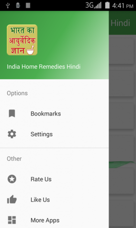 India Home Remedies Hindi 1 1 Download APK for Android - Aptoide