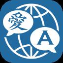 Translator for all languages
