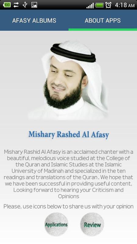 anasheed al afasy mp3