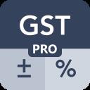 GST Calculator Pro - Tool