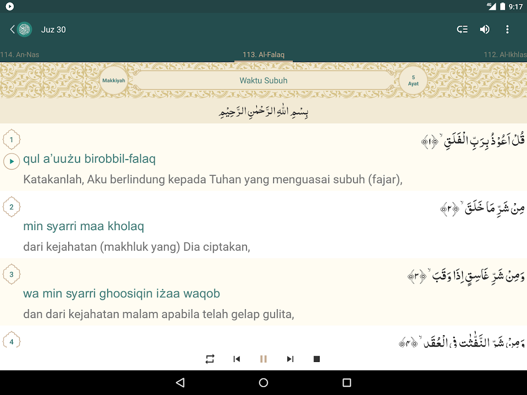 Al Quran Indonesia screenshot 10