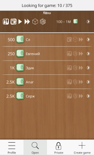 Backgammon Online screenshot 4
