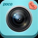 POCO Baby Camera - Kids Album