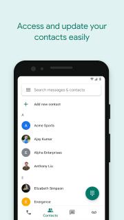 Google Voice screenshot 6