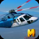 Echt Helicopter Adventure