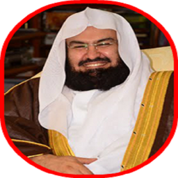 Al-Sudais Juz Amma mp3 Offline 2 0 Download APK for Android