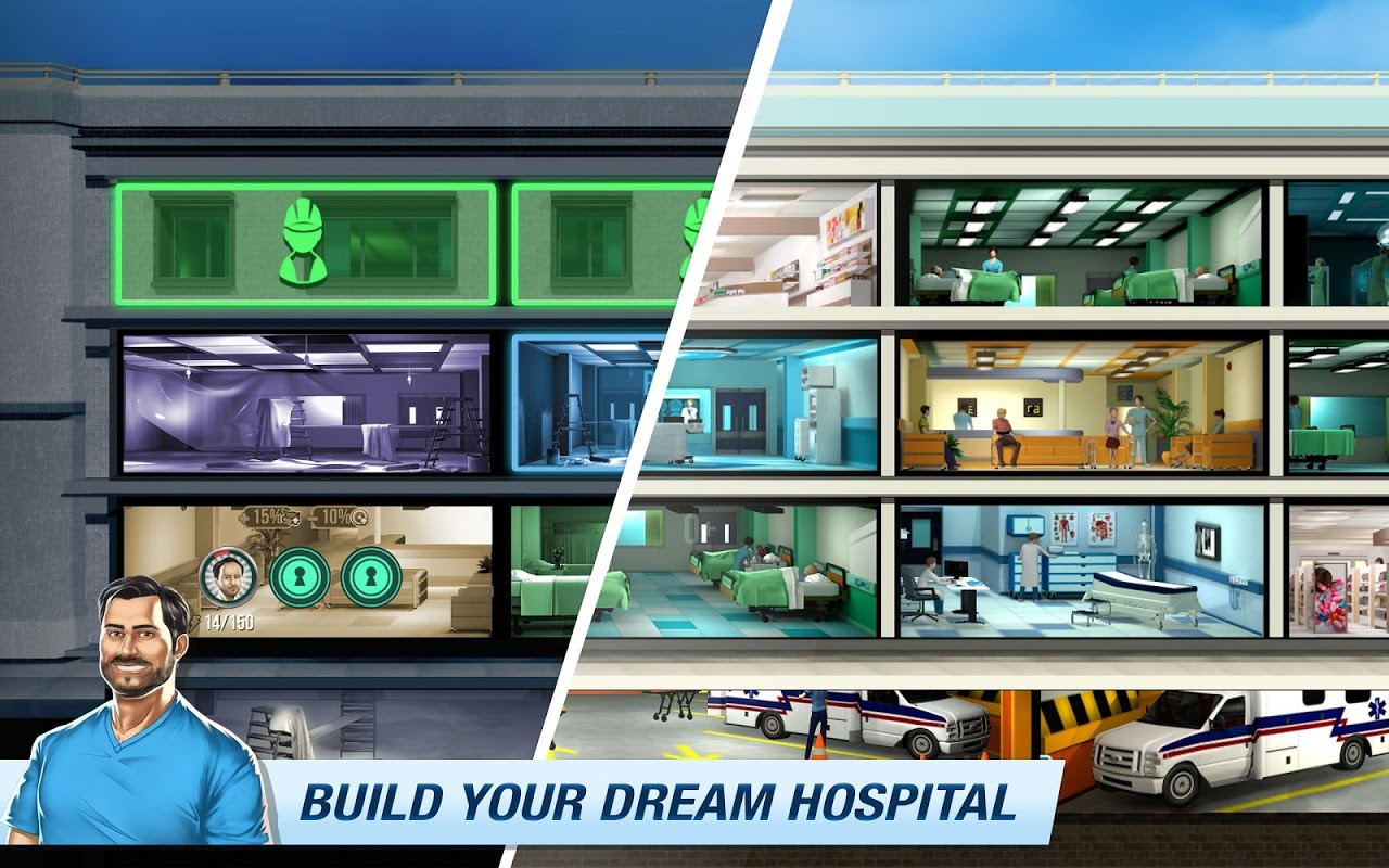 operate now hospital hack tool