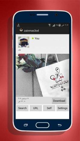 Insta Downloader Pro 1 1 1 Download APK for Android - Aptoide