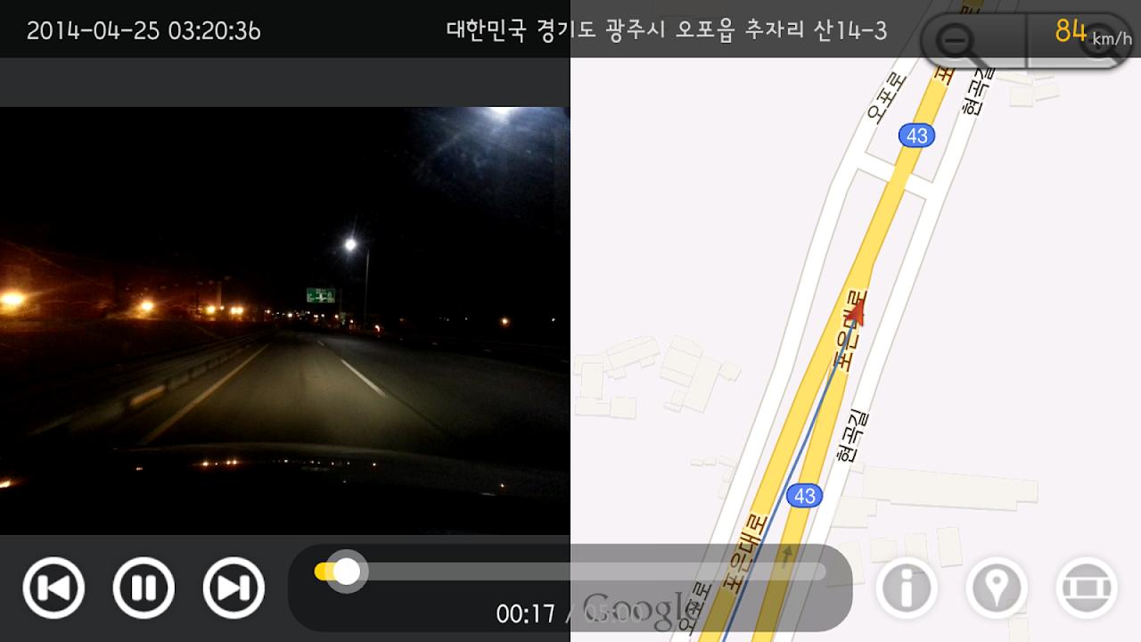 AutoBoy Pro screenshot 5
