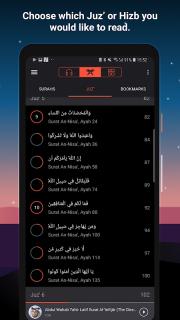 Quran Pro Muslim: MP3 Audio offline & Read Tafsir 1 7 86 Download