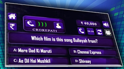 New KBC 2018: Hindi & English Crorepati Quiz screenshot 3