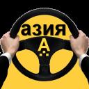 Такси Азия, водитель