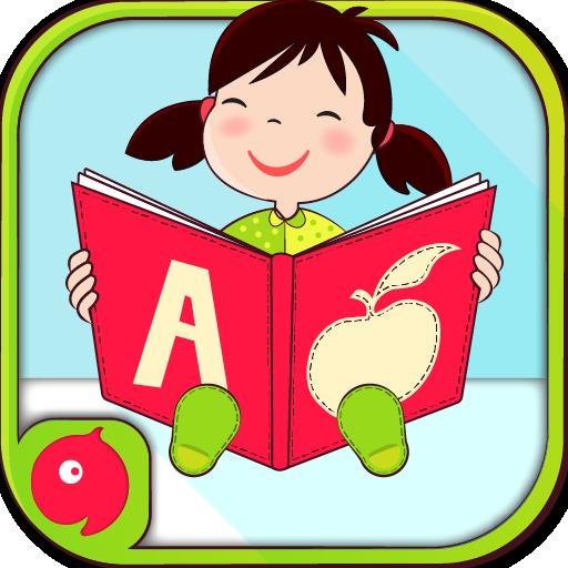Kindergarten Kids Learning : Educational Games