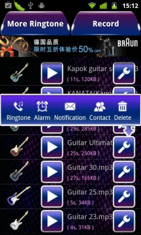mp3 guitar ringtone