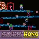 Monkey Kong Sag Classic